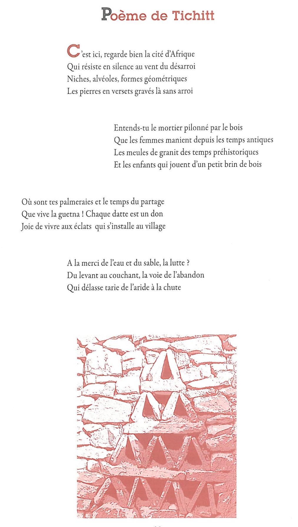 Poème de Tichitt