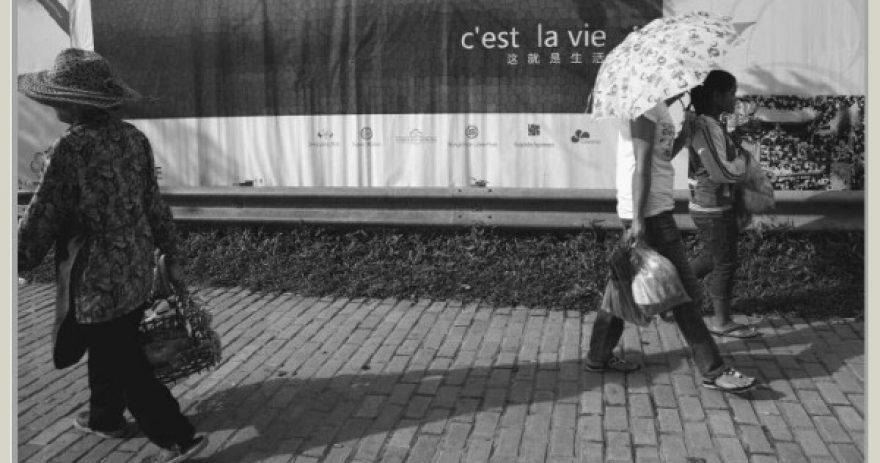 C'est la vie ! Un des thèmes -en français- de la Ière campagne de promotion du nouveau Vientiane.
